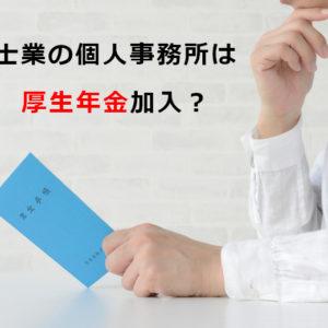 【簿記検定試験】通信講座(Web講座)の特徴と、おススメの学校
